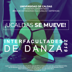 interfacultades de danza