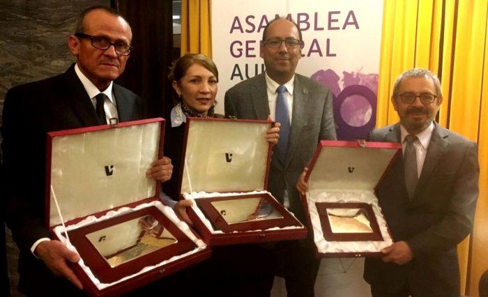Premios AUIP a la calidad del postgrado en Iberoamérica Universidad de Caldas