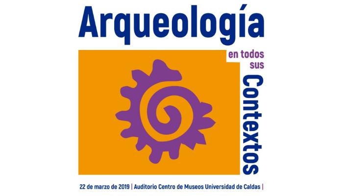 arqueologia-compressor